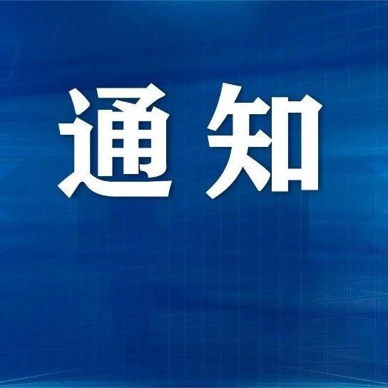 新增!甘肃省将5种特殊疾病纳入医保报销范围
