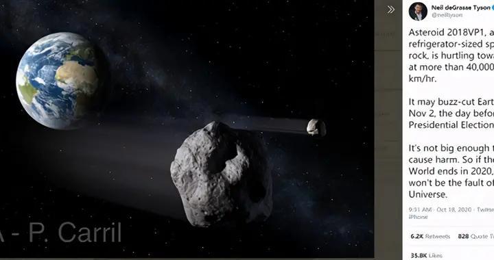 美天文学家:美大选前一天,一颗小行星或撞击地球