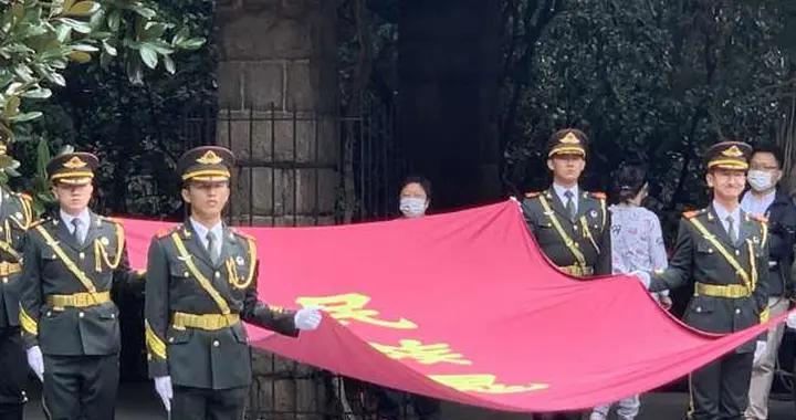 第三届鲁迅文化周开幕 各界人士举行纪念鲁迅先生公祭活动