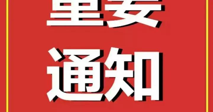 2020年大庆市大同区人民检察院聘用制书记员、行政文员公开招聘公告