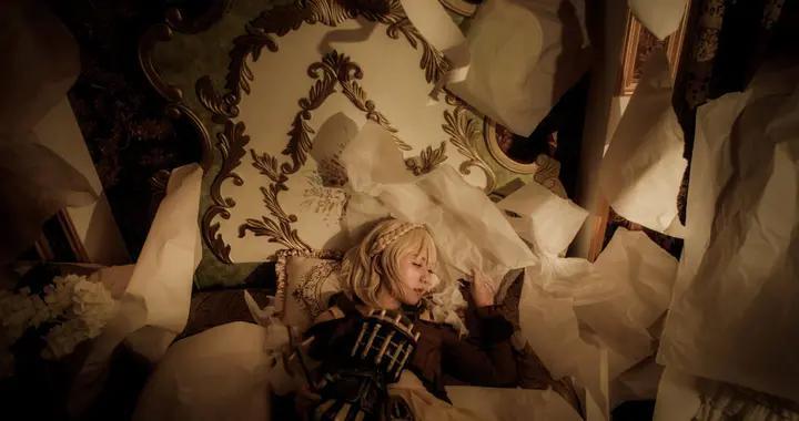 死亡爱丽丝睡美人Cosplay
