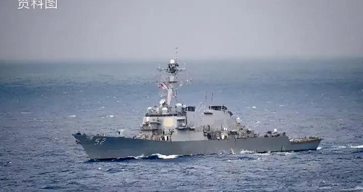 美舰穿航台湾海峡,东部战区正告美方 锐评:美对台政治算计皆徒劳