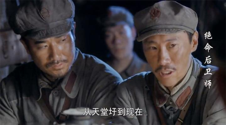 《绝命后卫师》晚上陈树湘对本次战争做出最后的部署