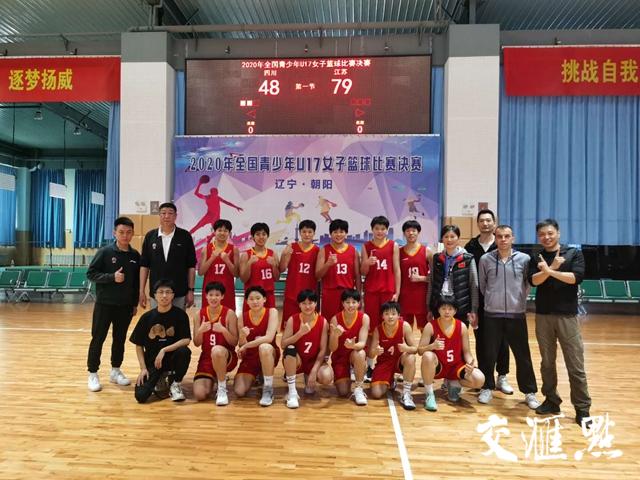 江苏青年女篮夺取全国冠军背后的故事……