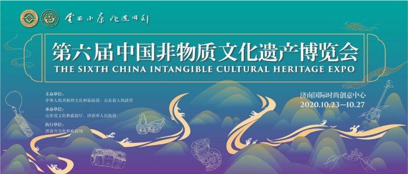 羊皮筏子、洛阳宫灯……沿黄九省63个非遗项目将亮相非遗博览会