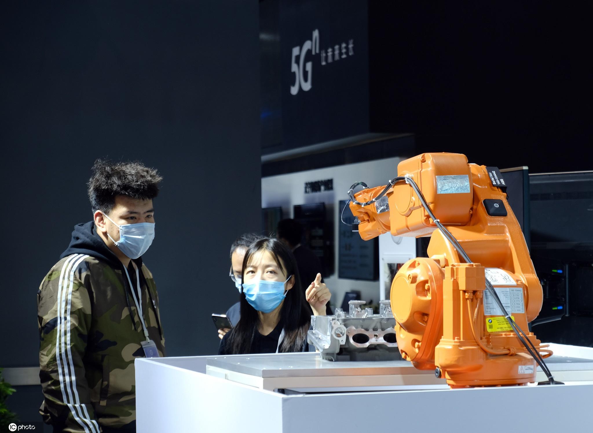 华晨宝马汽车5G技术亮相2020全球工业互联网大会