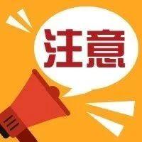 41件法规修改后重新公布!教育、交通、旅游......贵州修改了这些地方性法规个别条款→