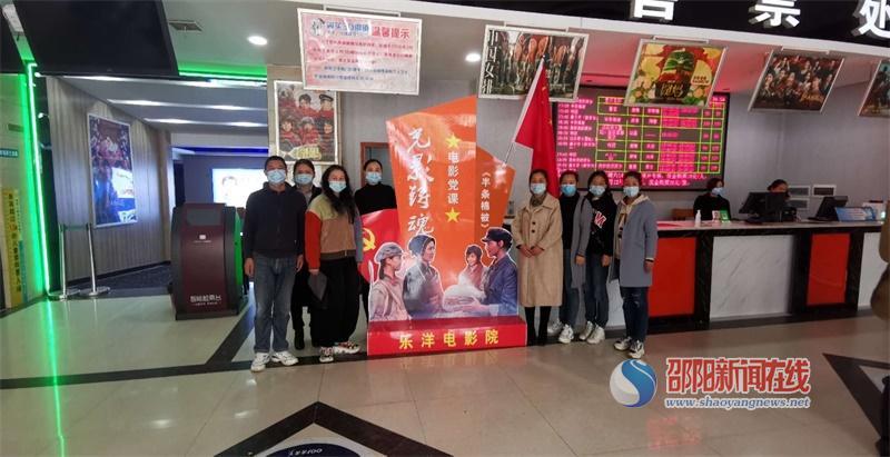 武冈市幼儿园党支部组织开展红色教育主题党日活动