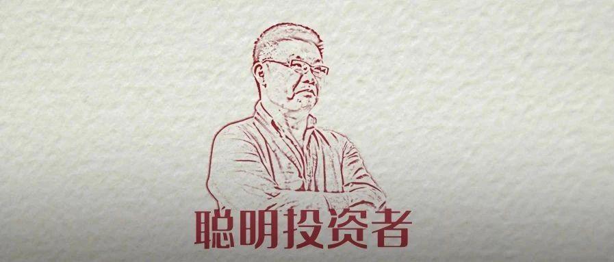 海康威视传奇投资人龚虹嘉:我们总爱去挑战别人认为不可能的事情
