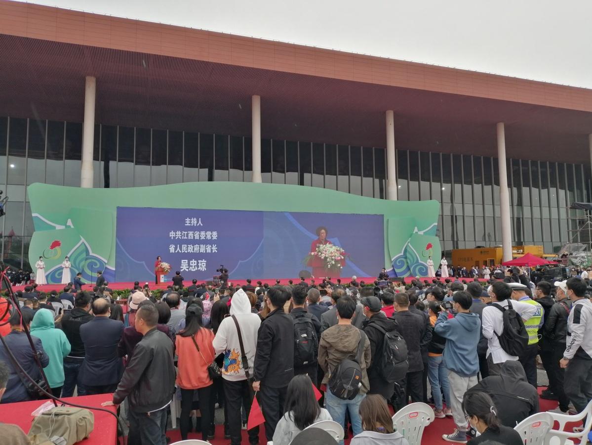 2020中国景德镇国际陶瓷博览会隆重开幕