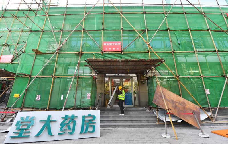 北京平安大街改造提升,文物古迹间将有一条林荫大道图片