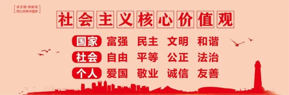 """安顺市开展家庭教育论坛及 """"立德树人""""系列讲座"""