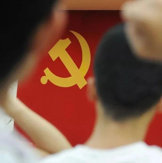 中纪委机关报:党员干部要善说群众话