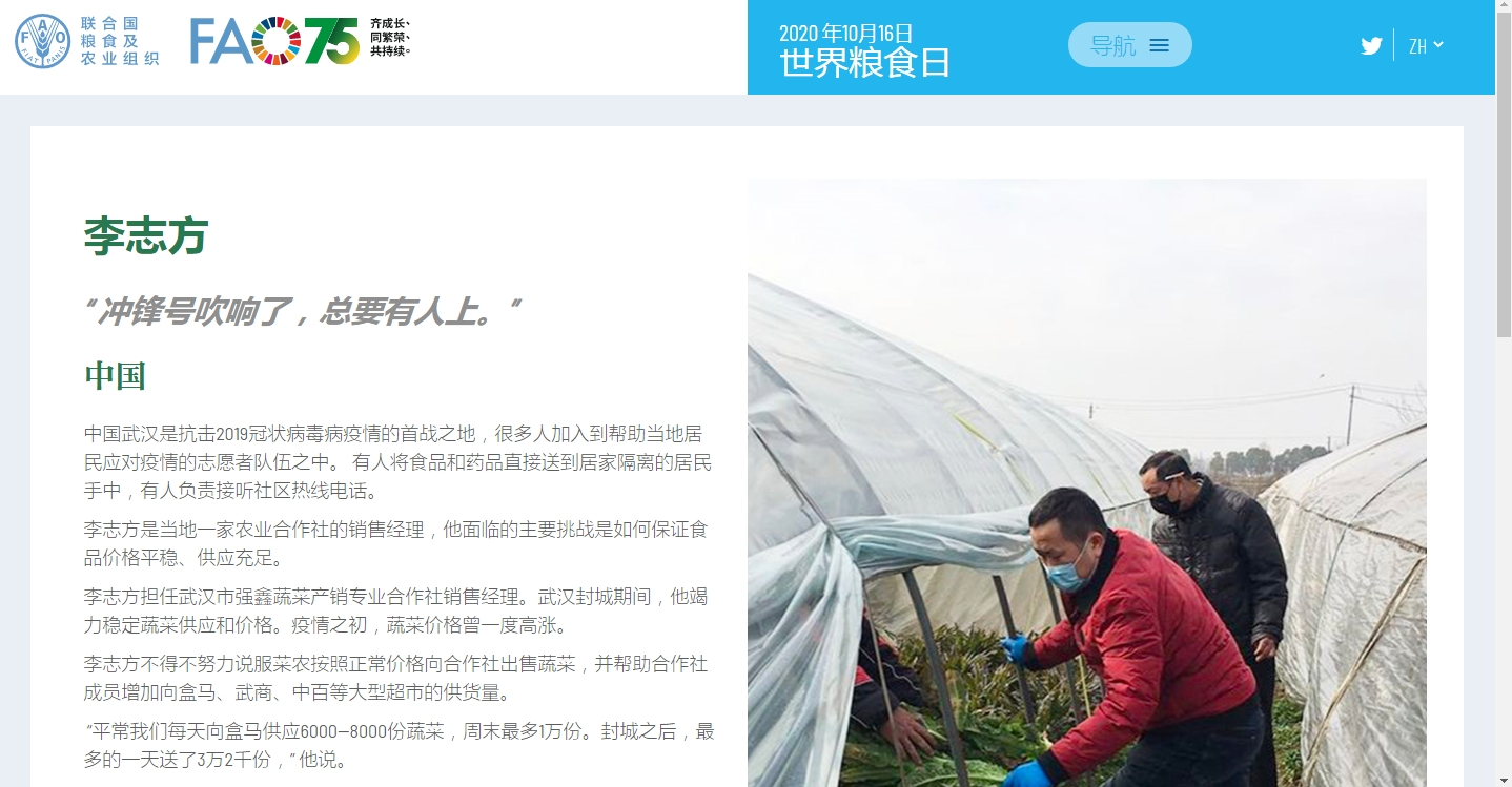 """""""粮食英雄""""武汉送菜人李志方:冲锋号吹响,总要有人上图片"""
