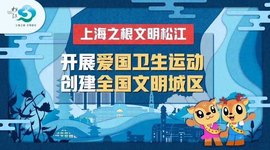 """【志愿之城系列访谈】 松江大学城里的""""河道天使"""""""