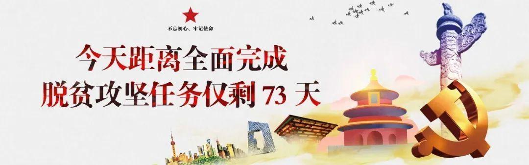 免费!10月20日七彩丹霞景区免费游览