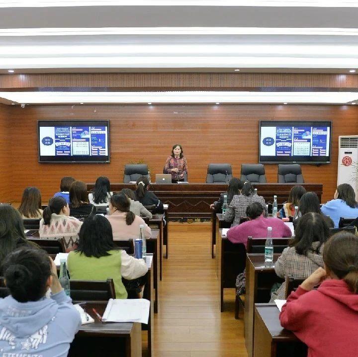 用科技带动教研前行,让技术引领思维更新 ——南昌市英语学科《基于技术环境的英语教学创新》项目新学期培训启动会顺利举行