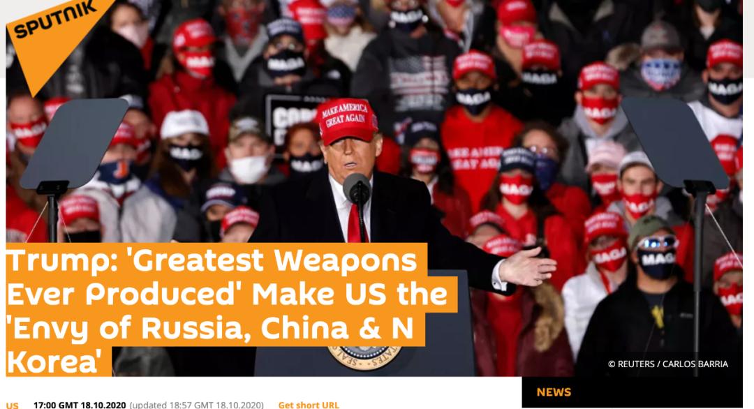"""美媒揶揄特朗普,""""还是叫超级骗子吧"""""""