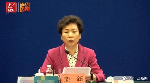 青岛专门成立工作组,对全市56家有发热门诊的医疗机构进行督查