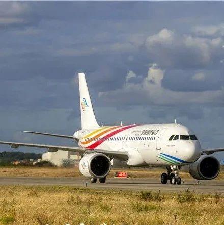 多彩贵州航空将新开贵阳至深圳、上海航线