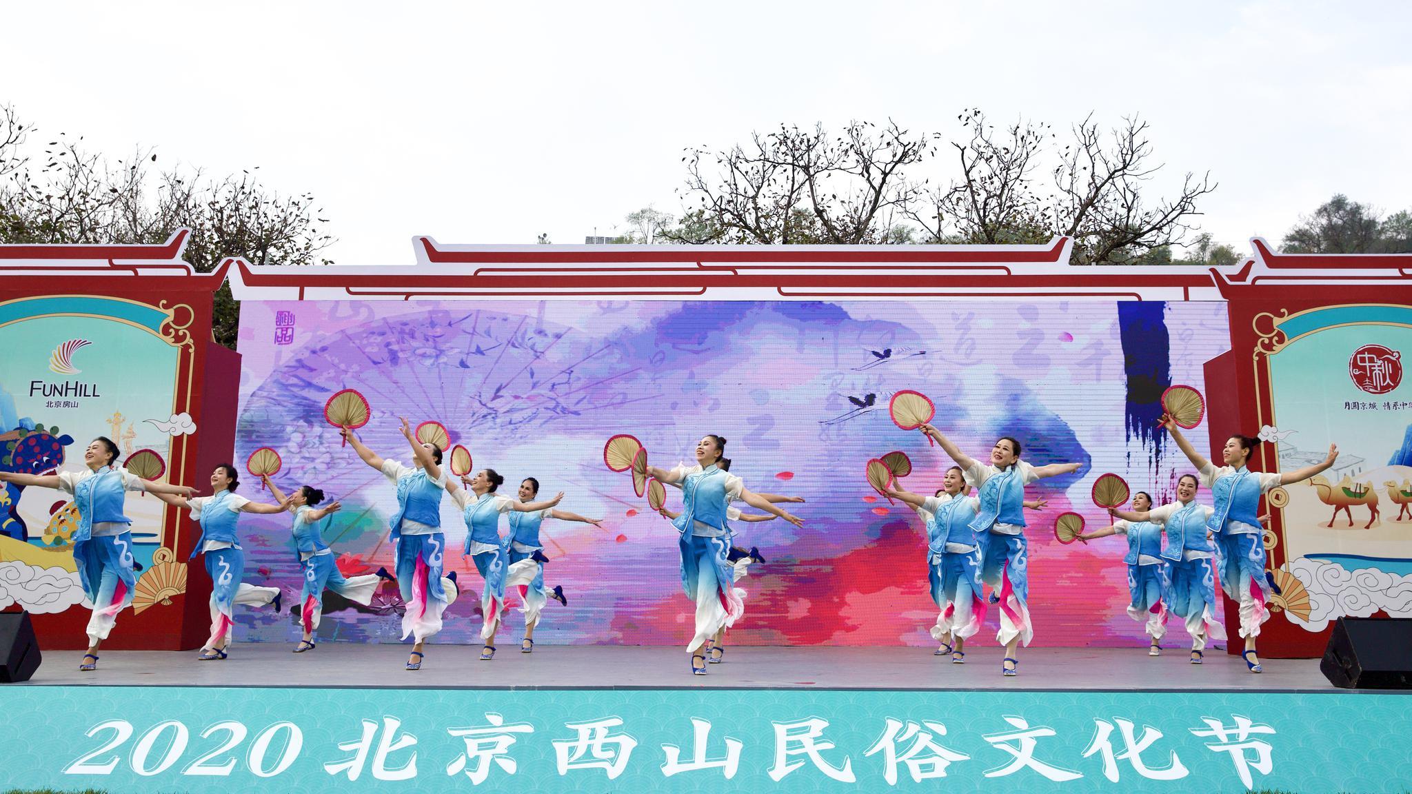 猜灯谜、看花会,2020北京西山民俗文化节今日开幕图片