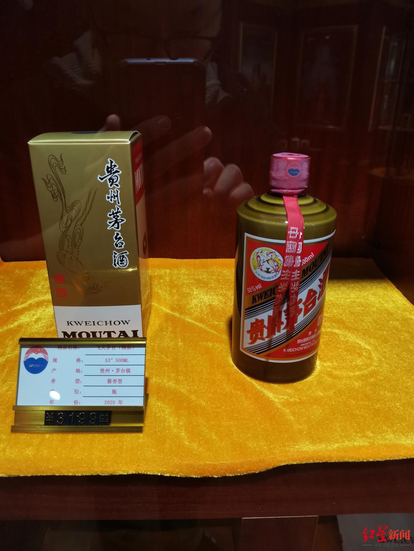 红星新闻记者实探:双节期间,白酒涨没涨价?图片
