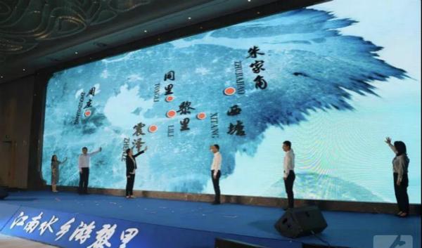 繁华吴江夜  黎里夜江南 苏州·黎里2020梨花文化节昨夜开幕