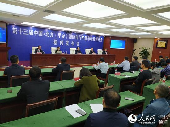 第十三届华北(萍乡)国际自行车婴儿玩具展将于10月13日开幕