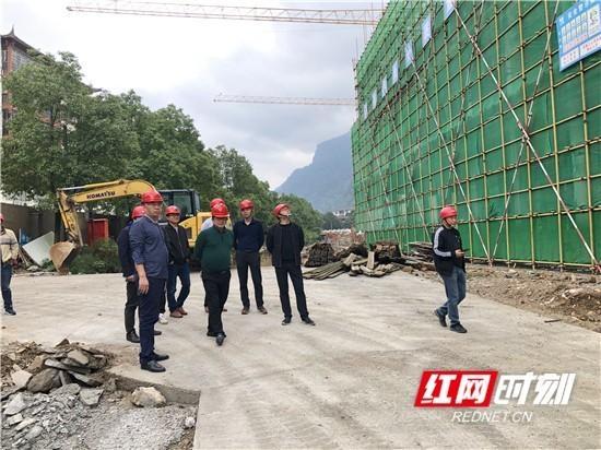 武陵源:国庆前李香瑶带队对施工现场进行