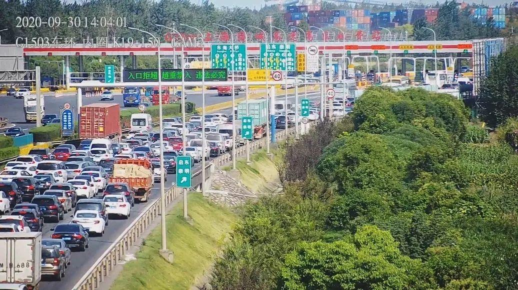 国庆节前夕上海出城高速公路最堵的路段在哪?有图有真相图片