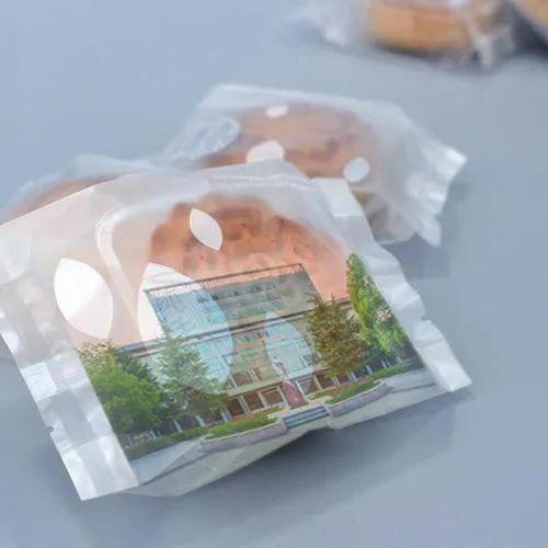 请收藏!地大限定版月饼来了图片