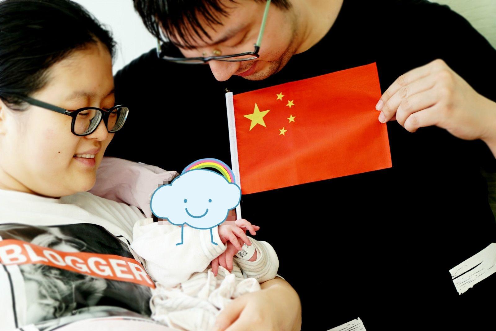 """今天出生的好几个国庆宝宝,小名都叫""""十一"""""""