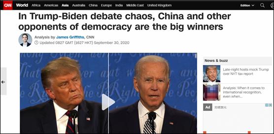 看了中国人对美国大选争辩的反响 美媒很心塞