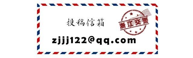 国庆中秋假期,杭州限行提醒