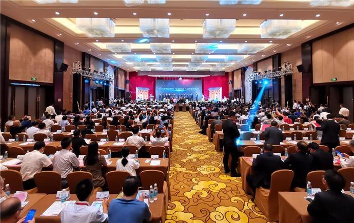 龙岩市第二届文化和旅游产业发展大会在永定开幕