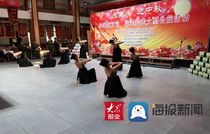 菏泽市开发区举办敬老爱老大型公益活动