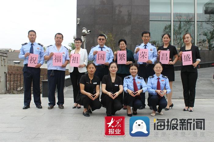 菏泽经济开发区税务局与企业共同开展迎国庆活动