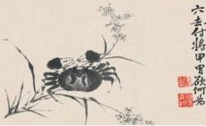 稻熟江村蟹正肥   细品徐渭笔下蟹的不同风味