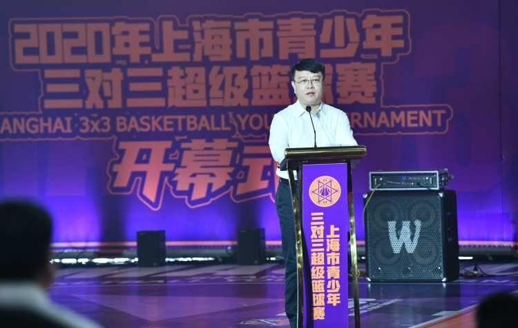 近九千名青少年报名!MAGIC3上海市青少年三对三超级篮球赛开幕