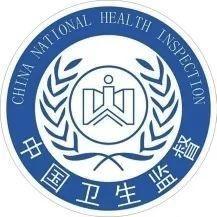"""德清的""""中秋""""""""国庆""""将首先由卫生监督保障"""