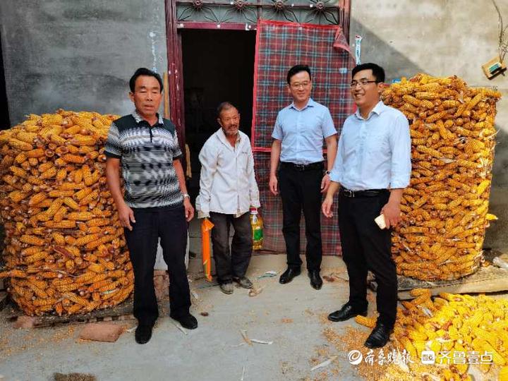 菏泽农商银行开展走访慰问贫困户活动