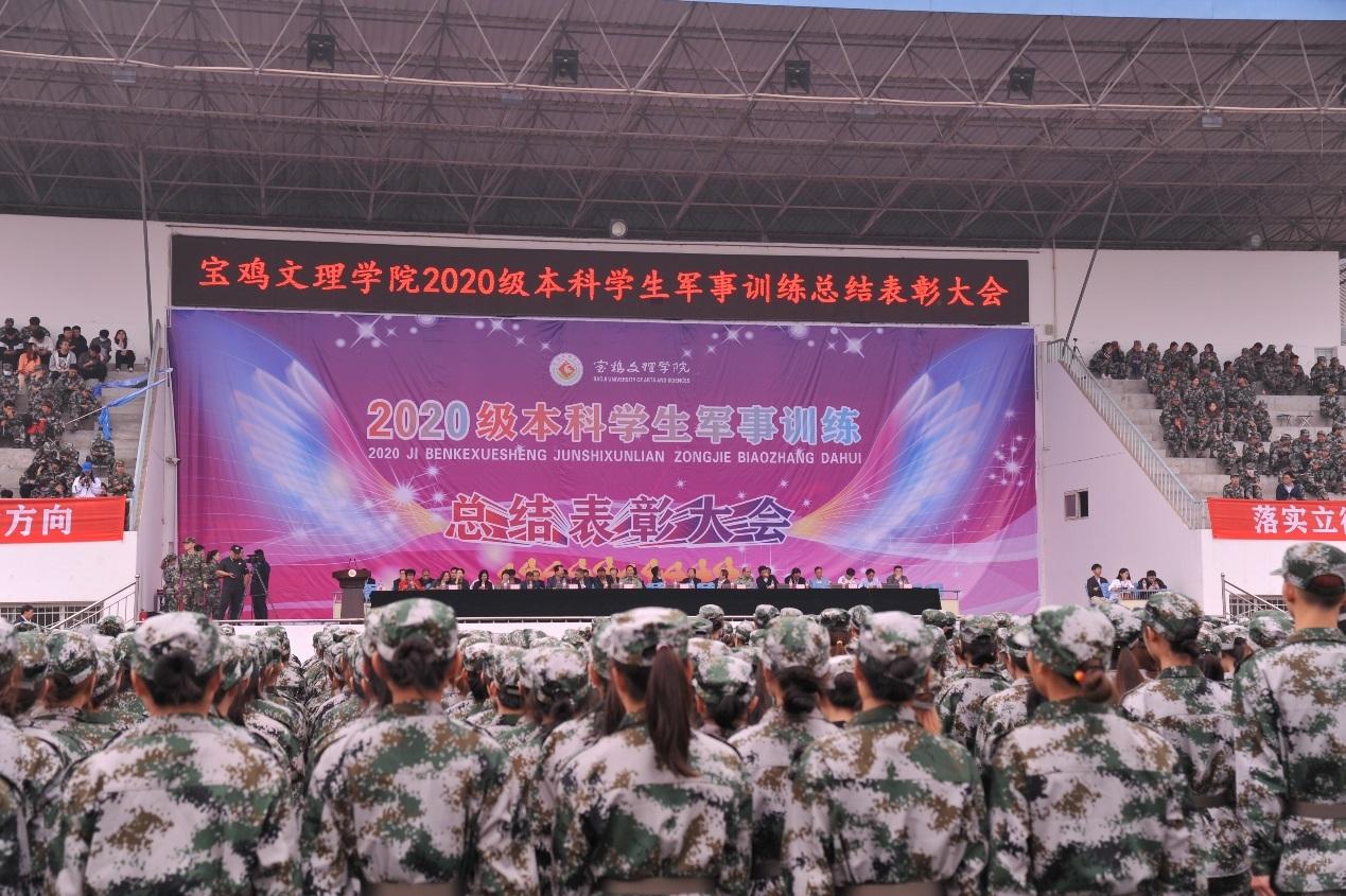 宝鸡文理学院5000余名新生展示军训成果 用最美歌声向祖国祝福