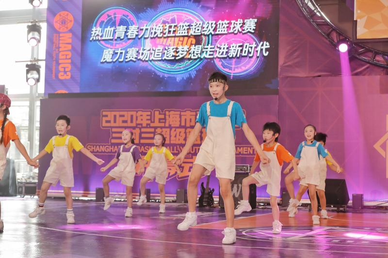 近9000名青少年报名参赛,MAGIC3上海市青少年三对三超级篮球赛开幕