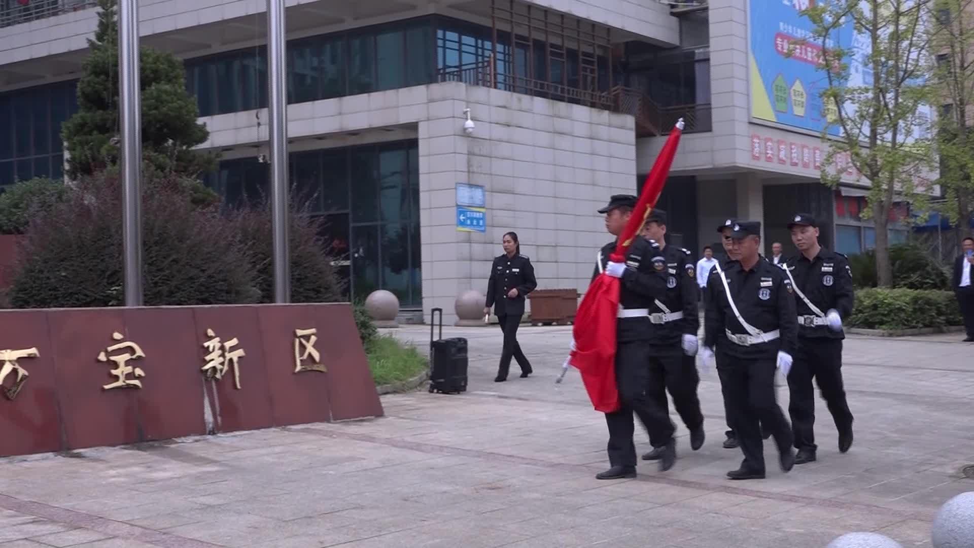 祖国在我心 娄底万宝新区举行升国旗仪式