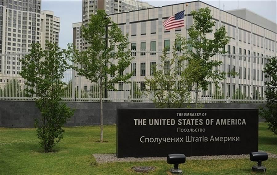 美国驻乌克兰使馆一女雇员身亡图片