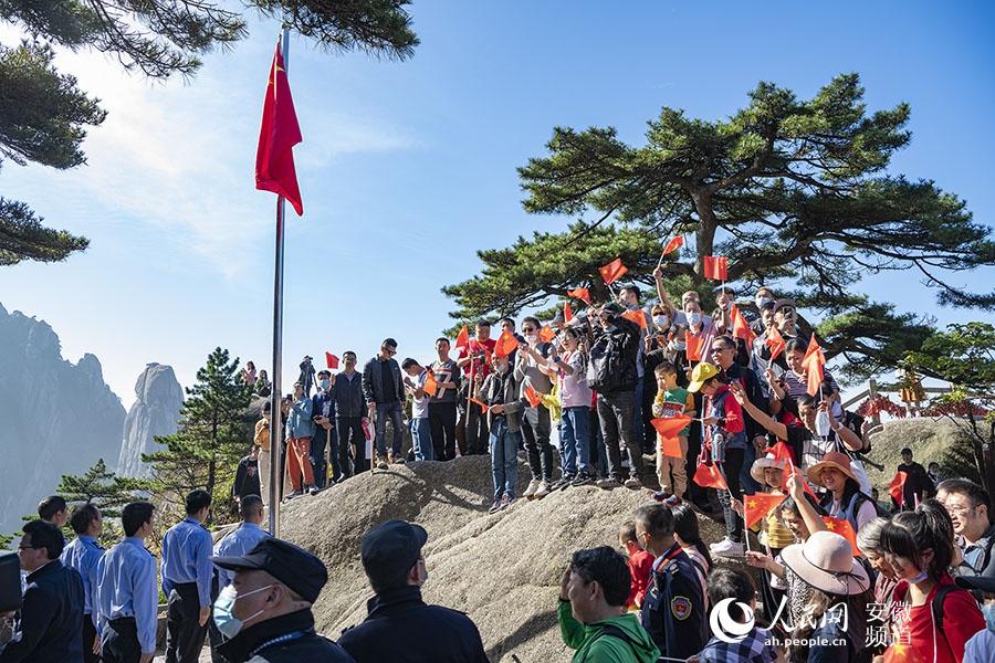 国庆假期首日 黄山风景区接待游客6619人
