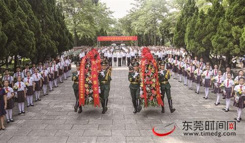 东莞市烈士公祭活动举行