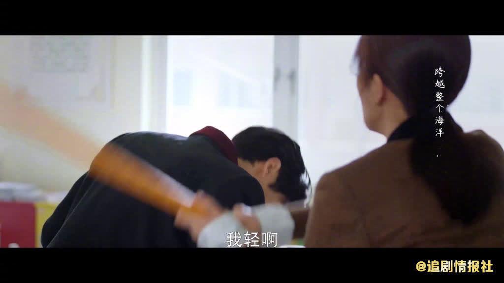 """爆甜剧情 :""""原味糖浆""""cp花式撒狗粮,江君竟然暴打袁帅屁股!"""