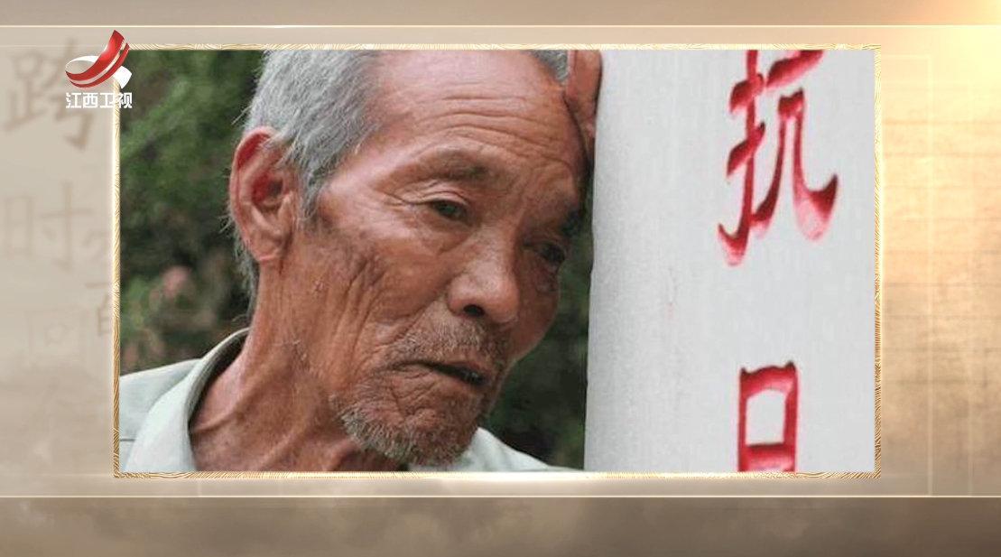 已90岁高龄的史林山老人,当年就是他和二小一起放牛的……