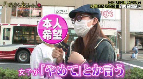 你有点不对劲??? 中国小姐姐人生学会的第一句日语!